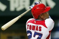 Arizona lands Cuban outfielder. Koji Sasahara/Associated Press
